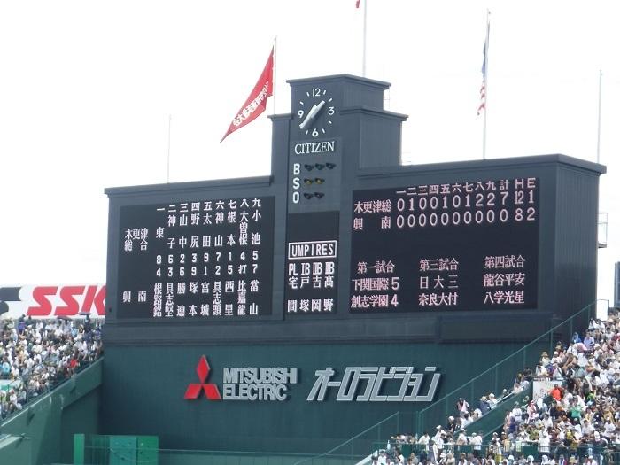 ◆2018夏の甲子園2回戦 ~興南VS木更津総合~_f0238779_15581443.jpg