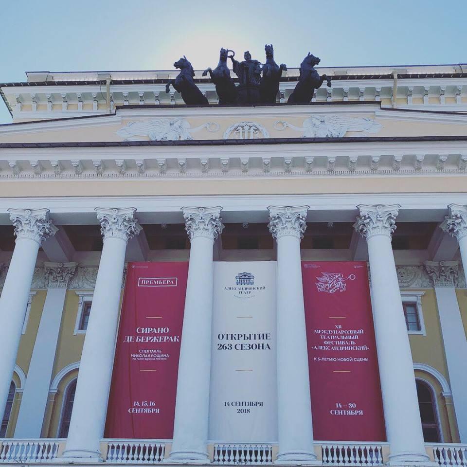 初ロシア*サンクトペテルブルグ旅行vol.4 アレキサンドロスキー劇場_b0195783_16131891.jpg