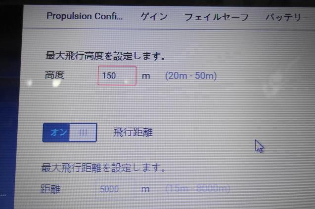 a0280584_19443762.jpg