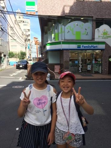 【西新宿園】夏休み☆小学生職場体験_a0267292_15595622.jpg