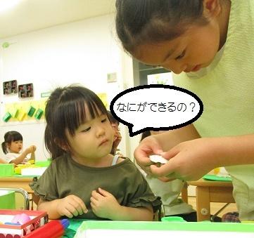 【西新宿園】夏休み☆小学生職場体験_a0267292_16005613.jpg