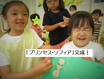 【西新宿園】夏休み☆小学生職場体験_a0267292_16005983.jpg