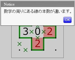 c0218402_16103867.jpg