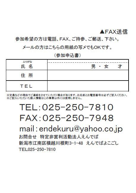 2018.8.17 婚活開催!_f0309404_10465877.jpg