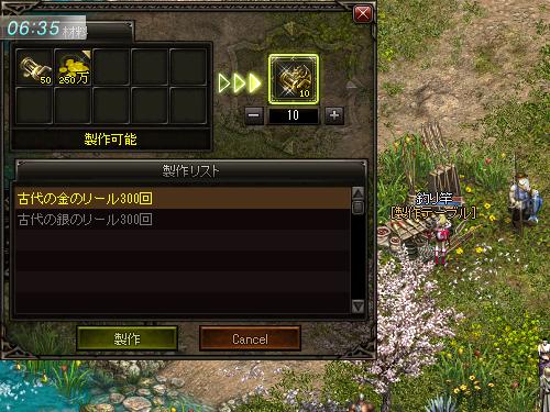 b0056117_09023369.jpg