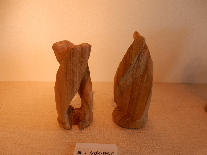 《 手が生み出す 木彫の世界 》  清里の森 彫刻ギャラリーGakou にて_b0221219_11402794.jpg