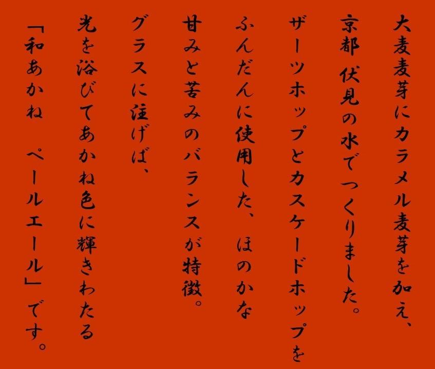 b0081121_07001987.jpg