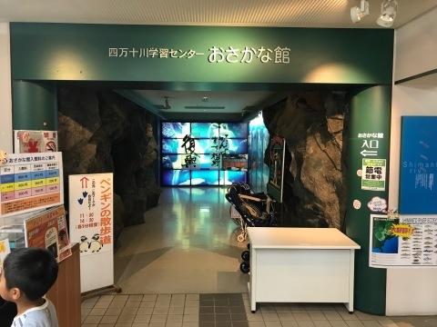 昨日のお休みは、故郷宇和島へ帰省_f0191324_08474302.jpg