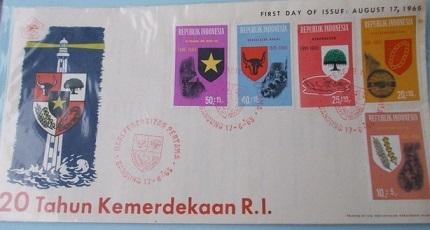インドネシア共和国独立10周年&20周年記念切手とモナス(独立記念塔)切手初日カバー_a0054926_23300886.jpg