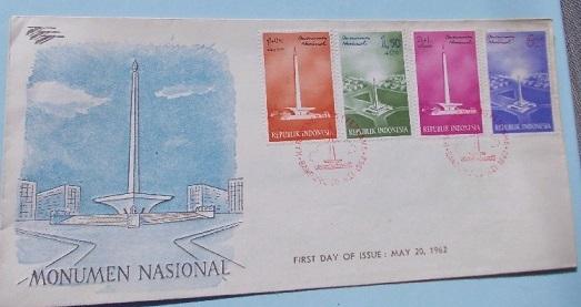 インドネシア共和国独立10周年&20周年記念切手とモナス(独立記念塔)切手初日カバー_a0054926_23302672.jpg