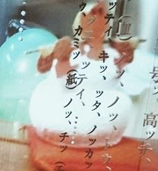 吉増剛造さんの展覧会がはじまりました_c0157242_09315324.jpg