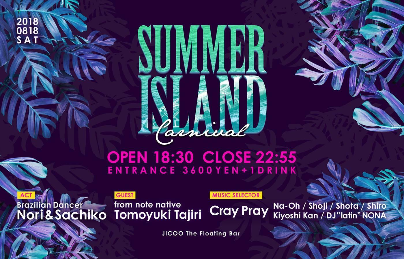 "\""Summer Island Carnival\""@JICOO!_f0142044_19241593.jpg"
