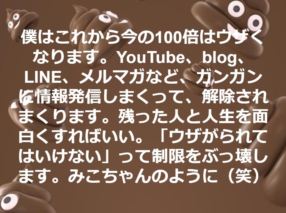 b0002156_19544190.jpg