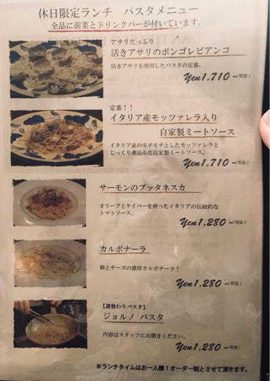 「LOGIC」横浜のロジックという大きなお店でナポリ風ピッツアランチをいただきました。_f0054556_11575806.jpg
