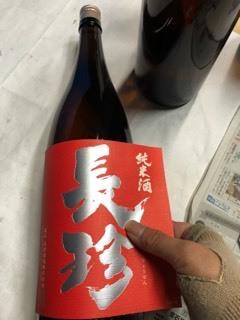 純米酒「REDラベル」&特別純米酒「PINKラベル」レッテル張りなど_d0007957_20114621.jpg