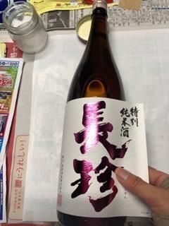 純米酒「REDラベル」&特別純米酒「PINKラベル」レッテル張りなど_d0007957_20120043.jpg