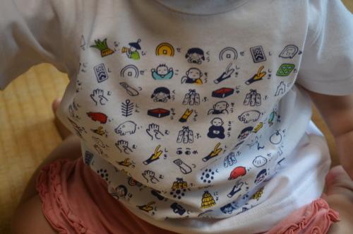 般若心経 絵Tシャツ_d0230676_15063241.jpg