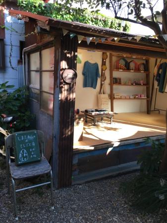 しまたねしゃの手しごと店 in 大磯_f0217978_20415330.jpg