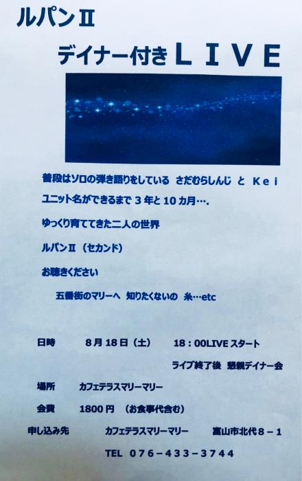 f0190183_05292507.jpg