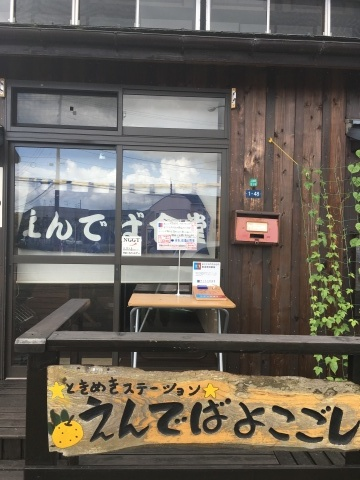 2018.8.17 イベント出店の予定_f0309404_09234090.jpeg