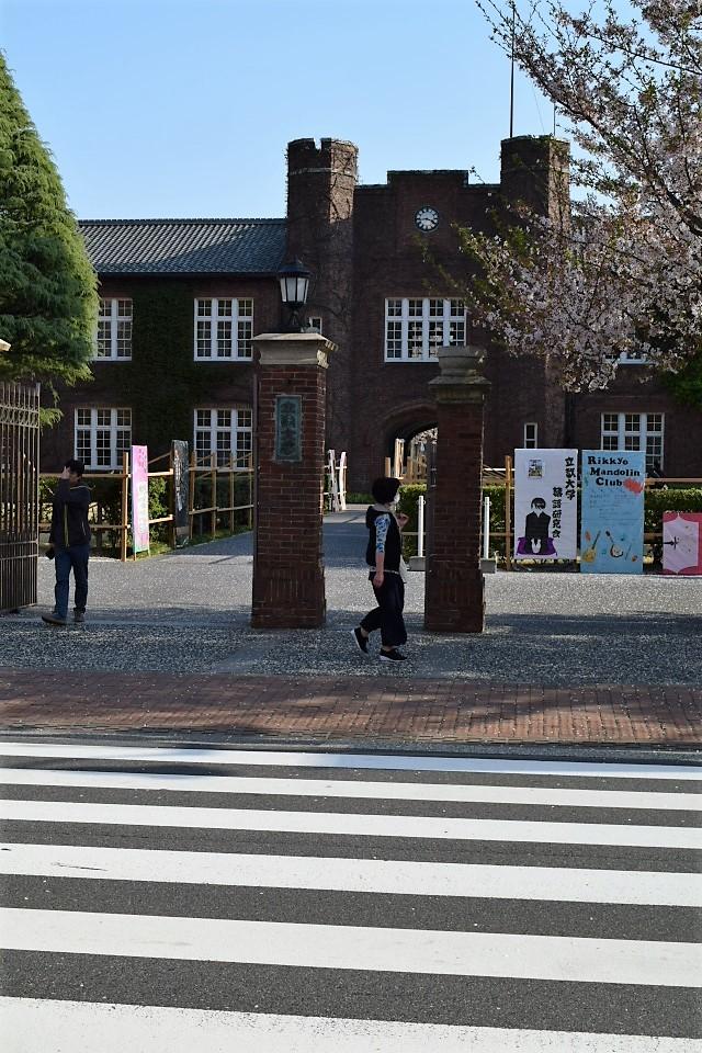 東京立教大学池袋キャンパス(大正モダン建築探訪)_f0142606_10425948.jpg