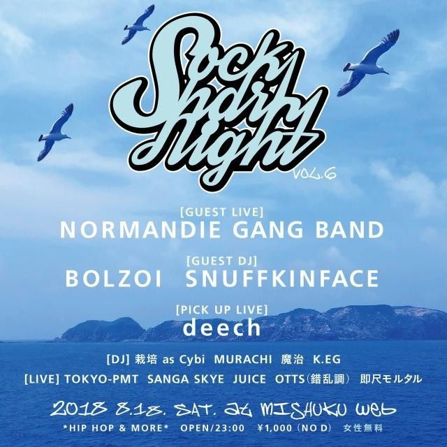 18/08/18(sat) SOCK-SHARK NIGHT VOL.6@三宿Web_a0262614_14193631.jpeg