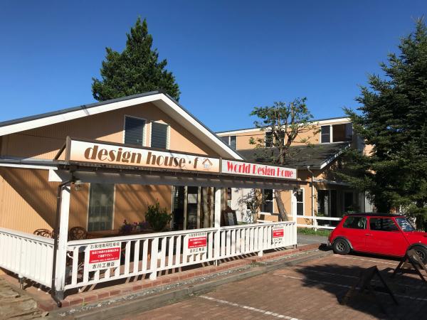 HARE Cafe&Dining  @ジョンソンタウン_b0157216_13143774.jpg