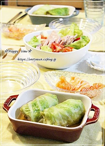 軽井沢の高原野菜で今夜はロールキャベツ♪_f0348032_18574518.jpg