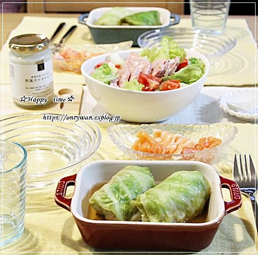 軽井沢の高原野菜で今夜はロールキャベツ♪_f0348032_18575408.jpg