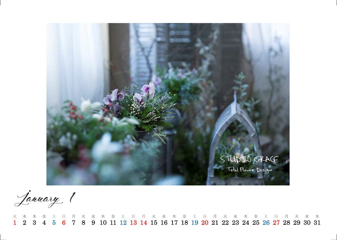 2019 カレンダー_d0086634_17322334.jpg