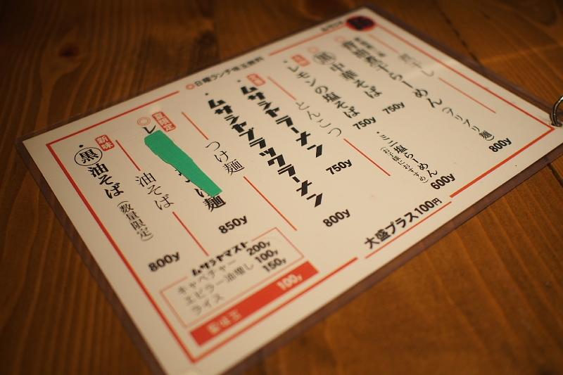 【那覇の超ディープスポット】栄町市場と「ムサシヤ」ブラック_b0008655_15490669.jpg