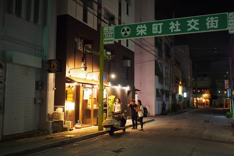 【那覇の超ディープスポット】栄町市場と「ムサシヤ」ブラック_b0008655_16061646.jpg