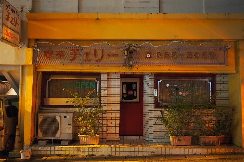 【那覇の超ディープスポット】栄町市場と「ムサシヤ」ブラック_b0008655_16063957.jpg