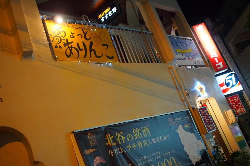 【那覇の超ディープスポット】栄町市場と「ムサシヤ」ブラック_b0008655_21455126.jpg