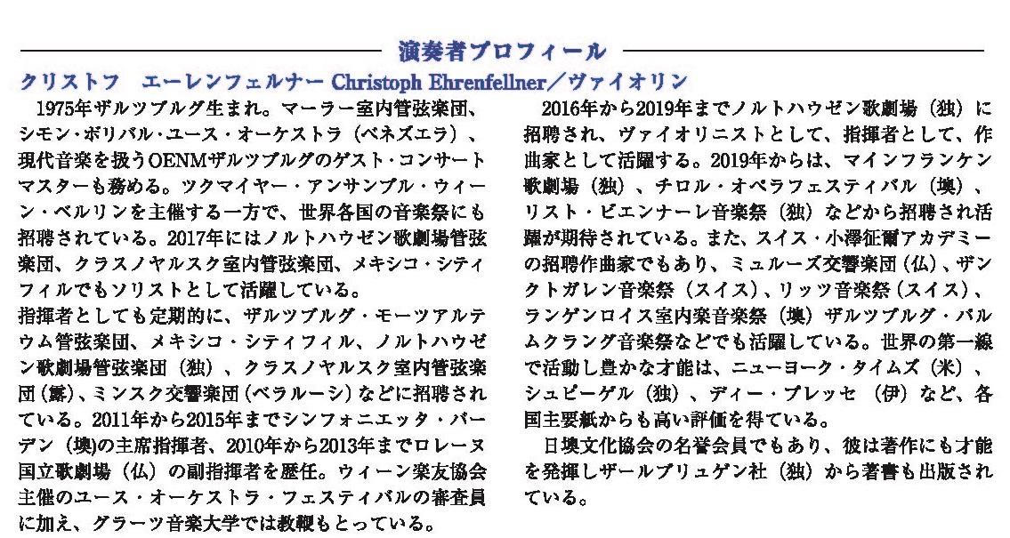 宮清大蔵 10周年記念コンサートのお知らせ_b0124462_15231874.jpg