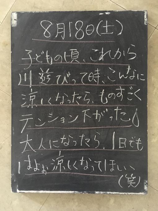 f0152875_18222489.jpg