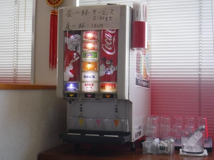 ◆美食城 ~コスパのいい田原本の台湾料理屋さん♪~_f0238779_07350914.jpg