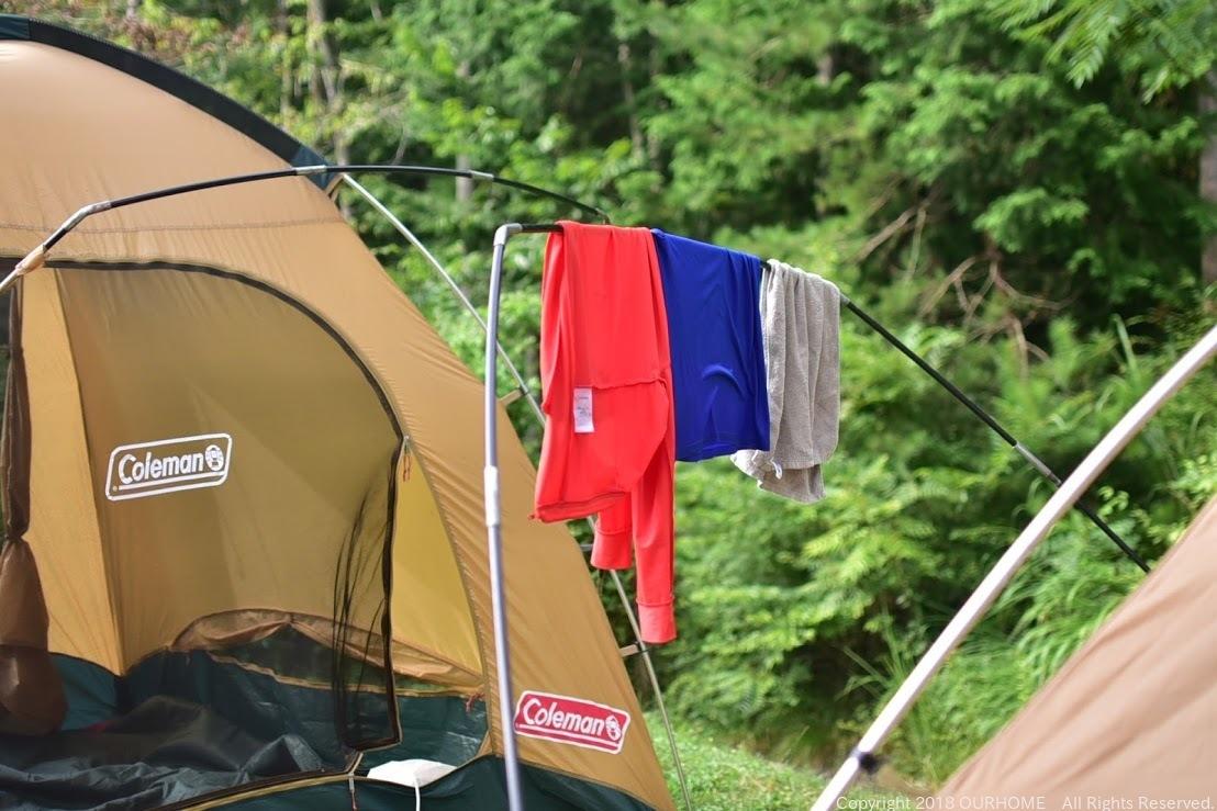 ■「急だけど、明日キャンプ行く?」■ - OURHOME