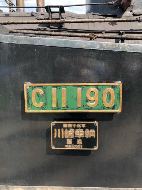 f0144003_18565018.jpg
