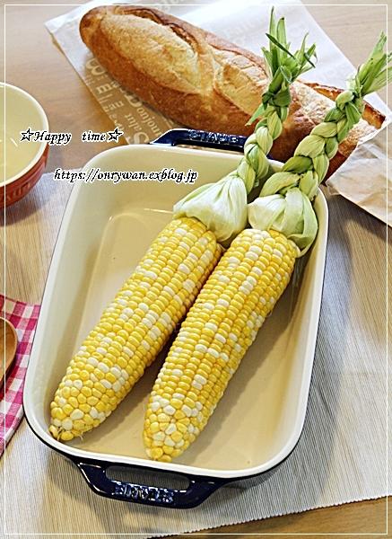 三つ編みトウモロコシと連休最終日はIKEAへGo~♪_f0348032_18301173.jpg