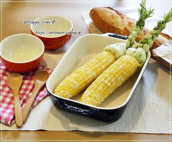 三つ編みトウモロコシと連休最終日はIKEAへGo~♪_f0348032_18303869.jpg