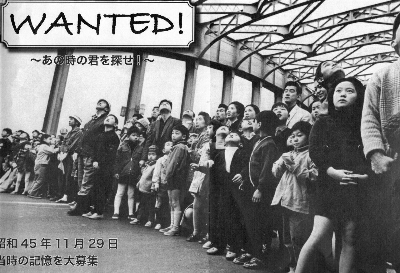 上岡弘和氏写真展「日本の可動橋」富士フイルム フォトサロン東京_f0050534_08135763.jpg