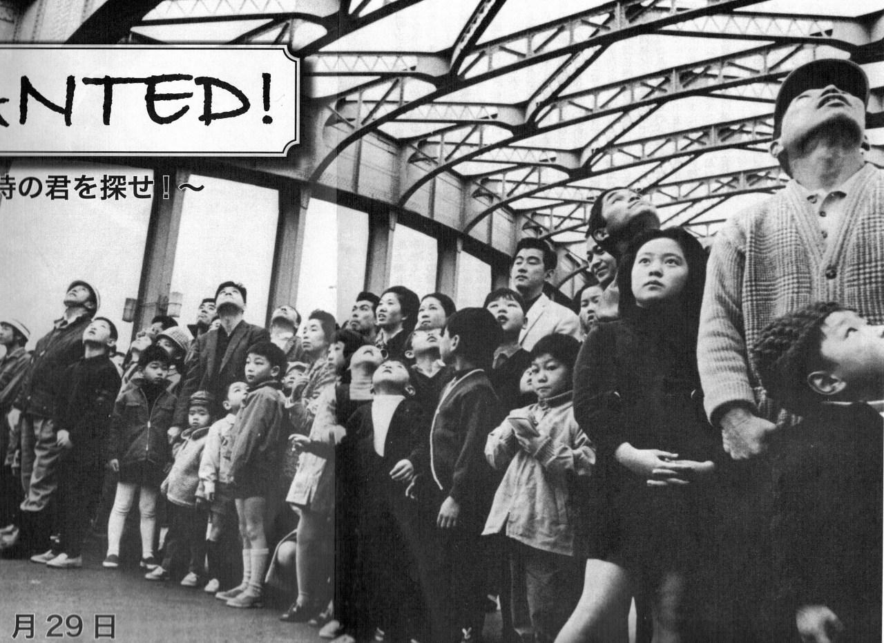 上岡弘和氏写真展「日本の可動橋」富士フイルム フォトサロン東京_f0050534_08135795.jpg