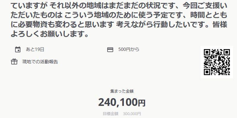 a0310535_17340581.jpg