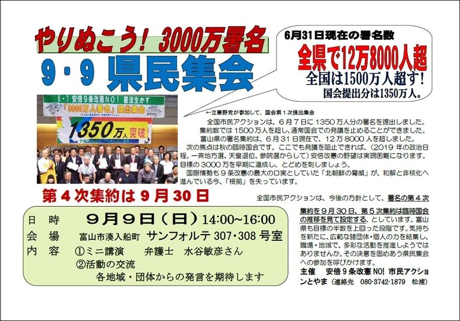b0245151_20064358.jpg