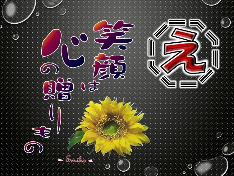 f0214467_10061460.jpg