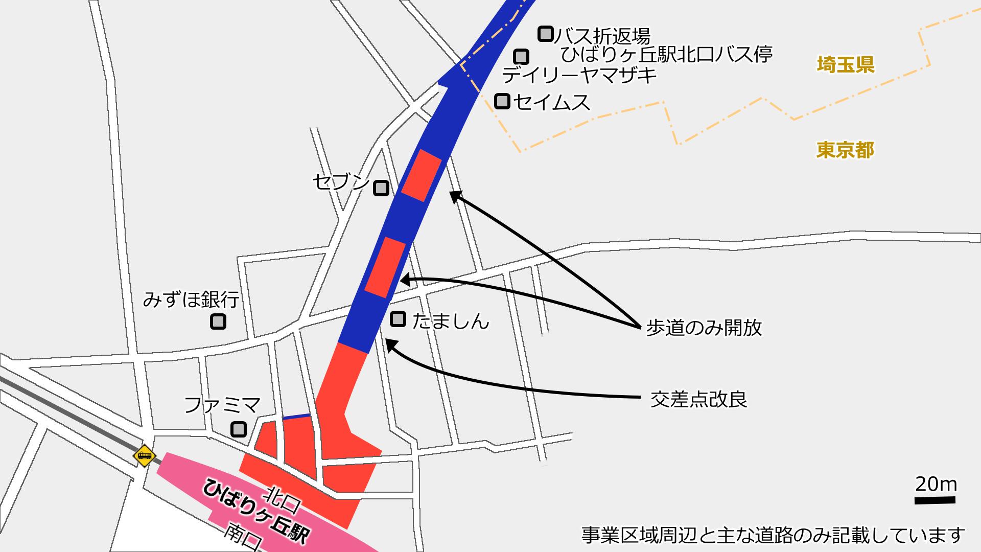 ひばりヶ丘駅北口の新しい道路 西東京3・4・21号 進捗状況2018.8_a0332275_18591373.png