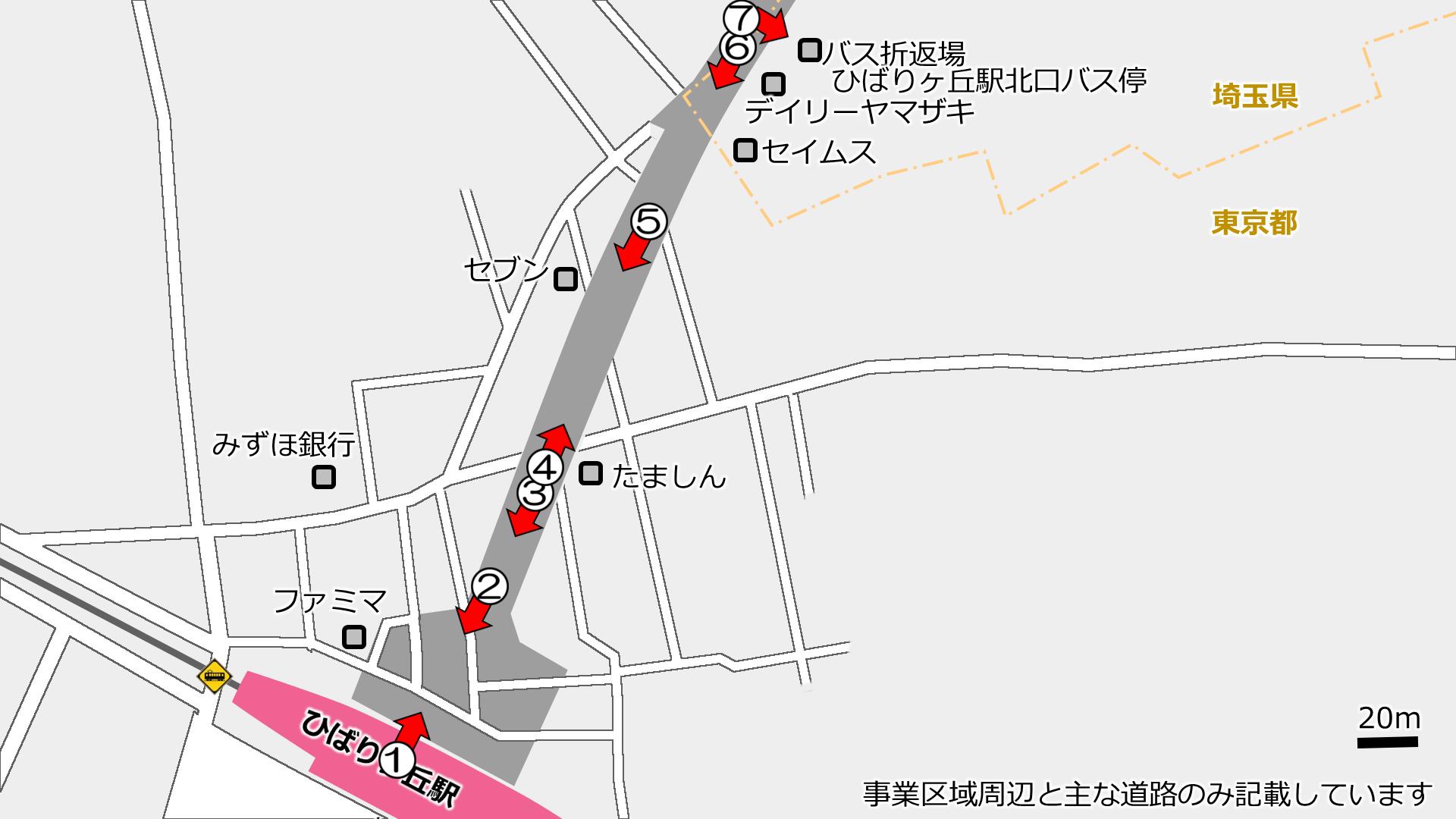 ひばりヶ丘駅北口の新しい道路 西東京3・4・21号 進捗状況2018.8_a0332275_19005070.png