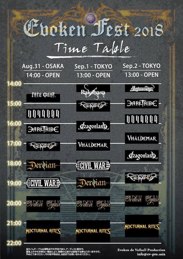 Evoken Fest 2018のタイムテーブル発表_b0233987_16162690.jpg