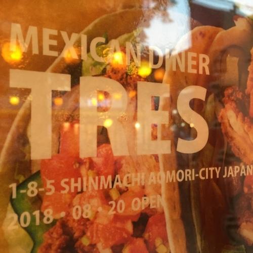 メキシコ食堂トレスさん グランドオープン間近〜_a0134394_07010904.jpeg